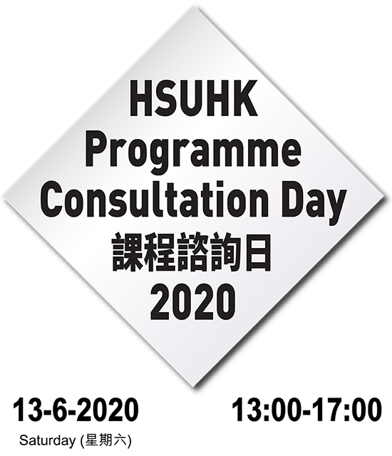 Programme Consultation Day